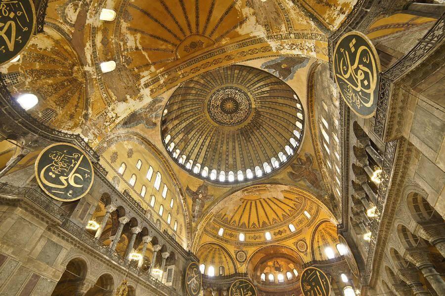 Ayasofya Kültür Gezisi