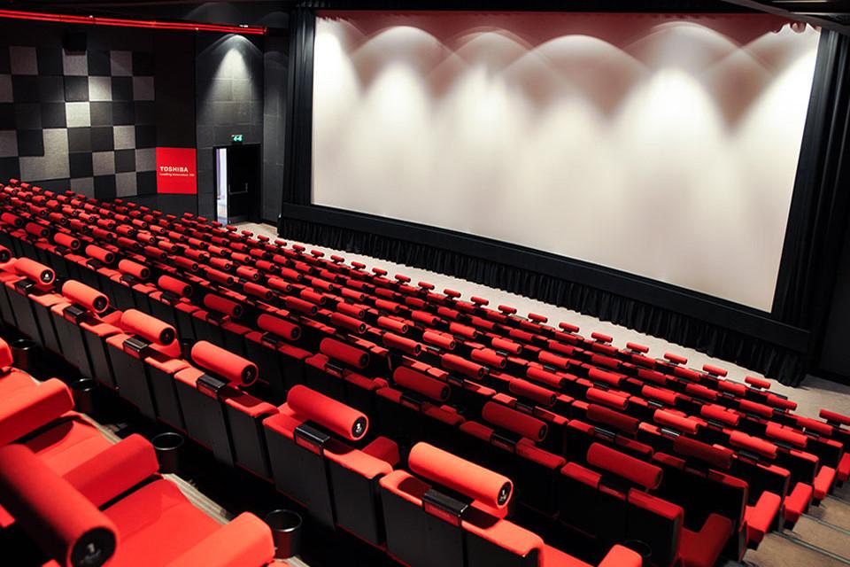 İstanbul Avrupa Yakası sinema salonlari