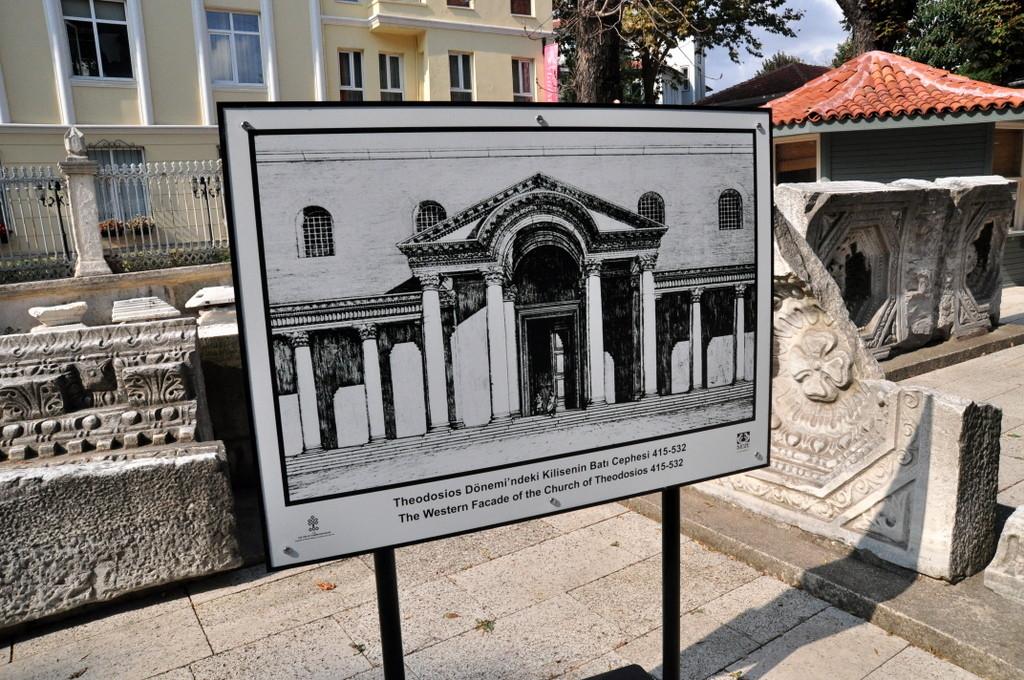 Ayasofya Gezi Blog