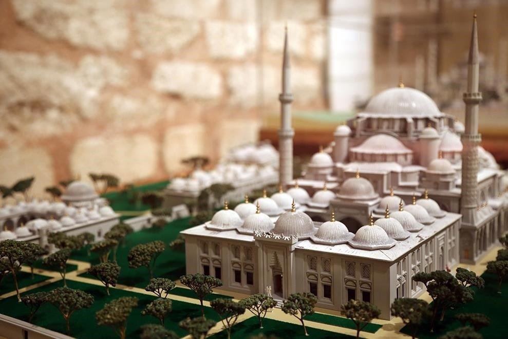 İslam Bilim ve Teknoloji Tarihi Müzesi Hakkında Bilgi