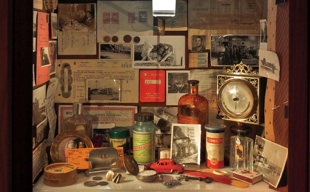 Masumiyet Müzesi Hakkında Bilgi